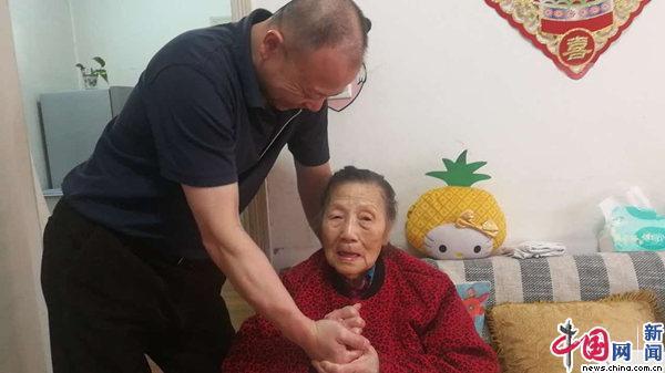 【牵妈妈的手】当你老了,我是你的拐杖