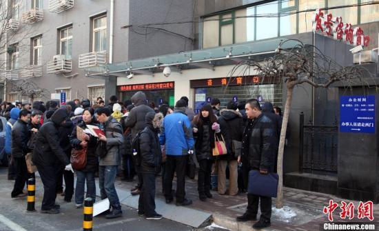 金沙娱乐官方总网址:北京二手房成交量远超新房_约四成房龄超过17年