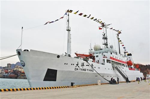 大洋一号起航_海龙Ⅲ完成首次海试