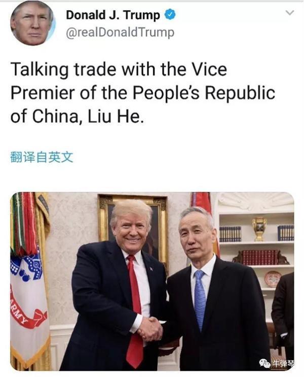 特朗普突然会见刘鹤,传递了这三个清晰的信号!
