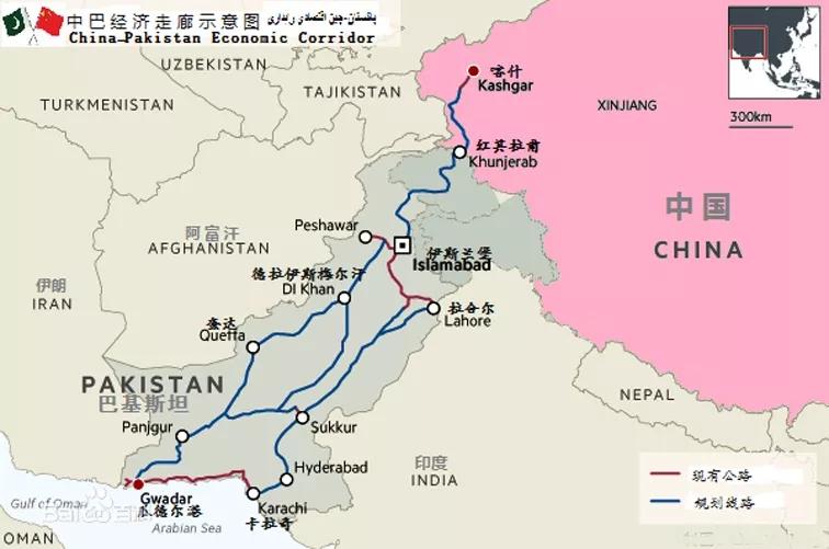中巴经济走廊建设将为推动建立新型国际关系提