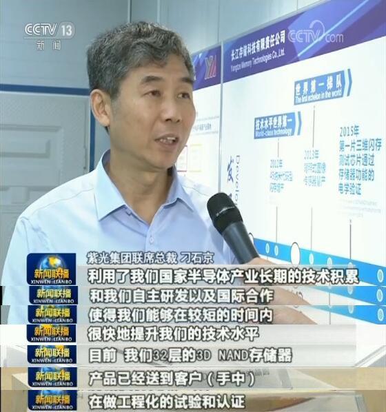 【大江奔流――来自长江经济带的报道】武汉光谷:以创新创造发展新机遇