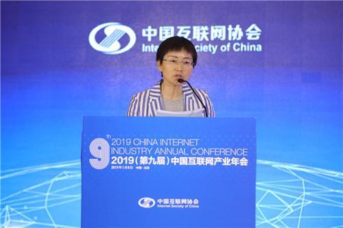 bob投注:2019(第九届)中国互联网产业年会成功召开