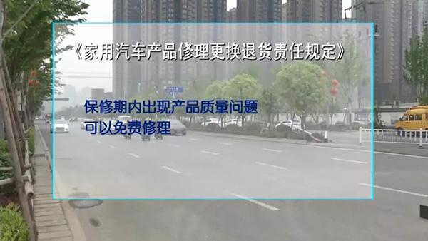 奔驰女车主维权续 西安三部门成立联合调查组介入调查