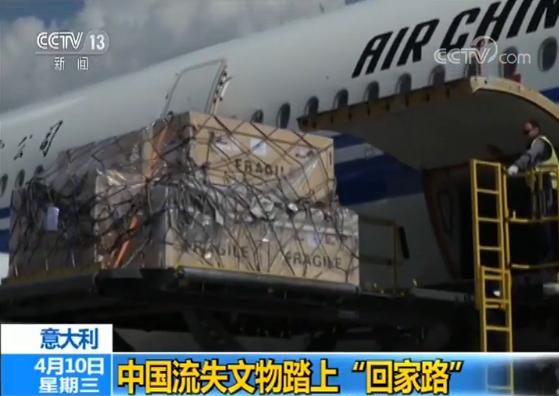 意大利返还中国流失文物 796件套艺术品踏上 回家路