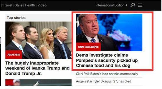 CNN:民主党人调查蓬佩奥要其安保人员为他取中餐和接狗的指控