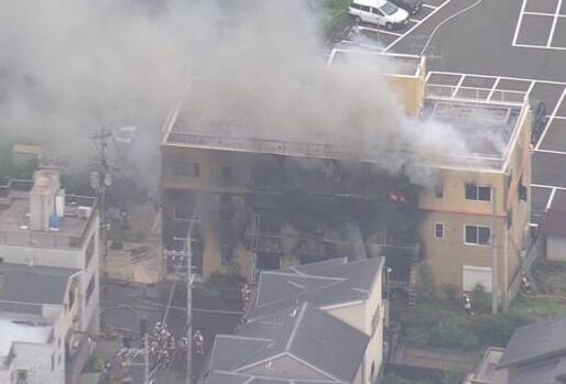 京都动画纵火案再添1死 累积遇难人数达34人