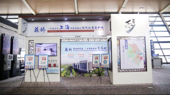 花桥在浦东机场设立主题展览 搭建推介平台招才引智