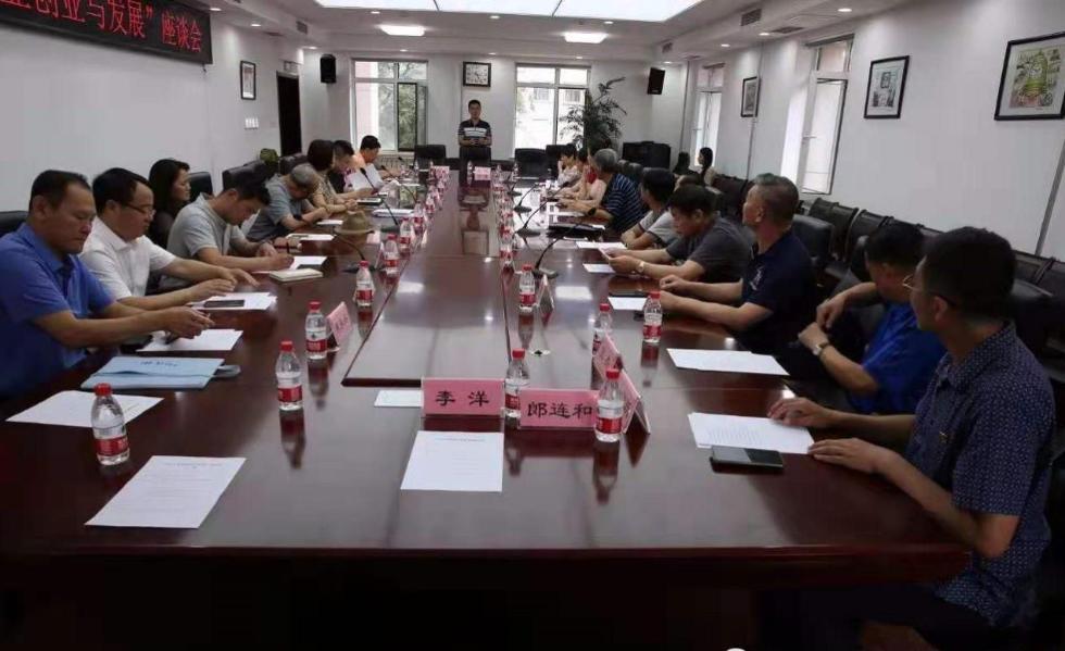 新剑商学院中小企业家座谈会在大连市总工会举办