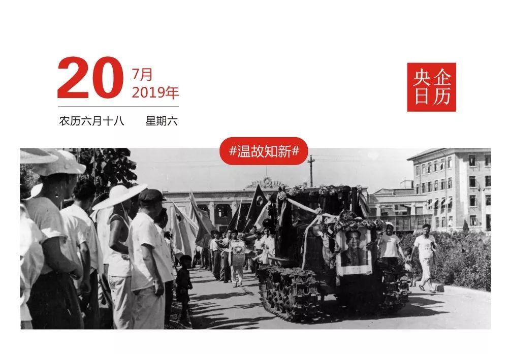 """61年前珍贵视频!揭秘新中国第一台""""东方红""""拖拉机"""