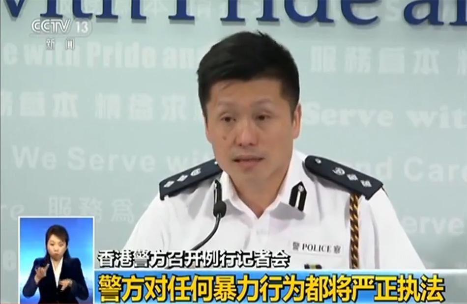 香港警察公共关系科总警司谢振中表示,警方对任何暴力行为者都将严正执法。 央视新闻截屏图