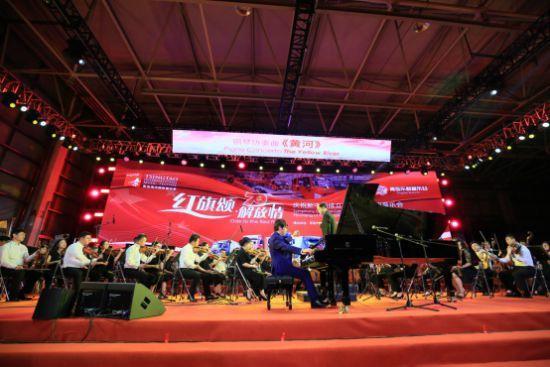 """""""红旗颂?解放情""""庆祝新中国成立70周年交响音乐会奏响"""