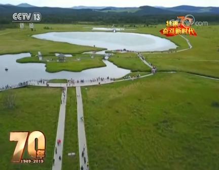 共和国发展成就?#24598;?河北:林海塞罕坝 生态文明建设范例