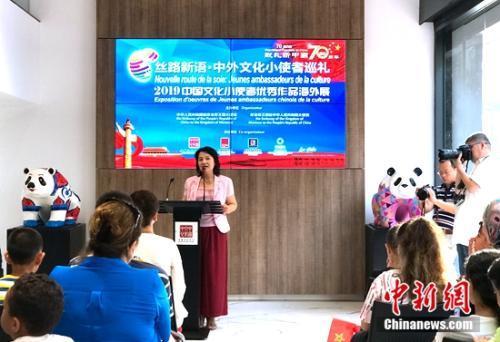 2019中国文化小使者优秀作品海外展在摩洛哥开幕