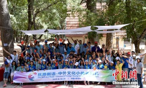 摩洛哥國家青年體育部安排中摩學生在摩洛哥童子軍營地親密友好互動交流