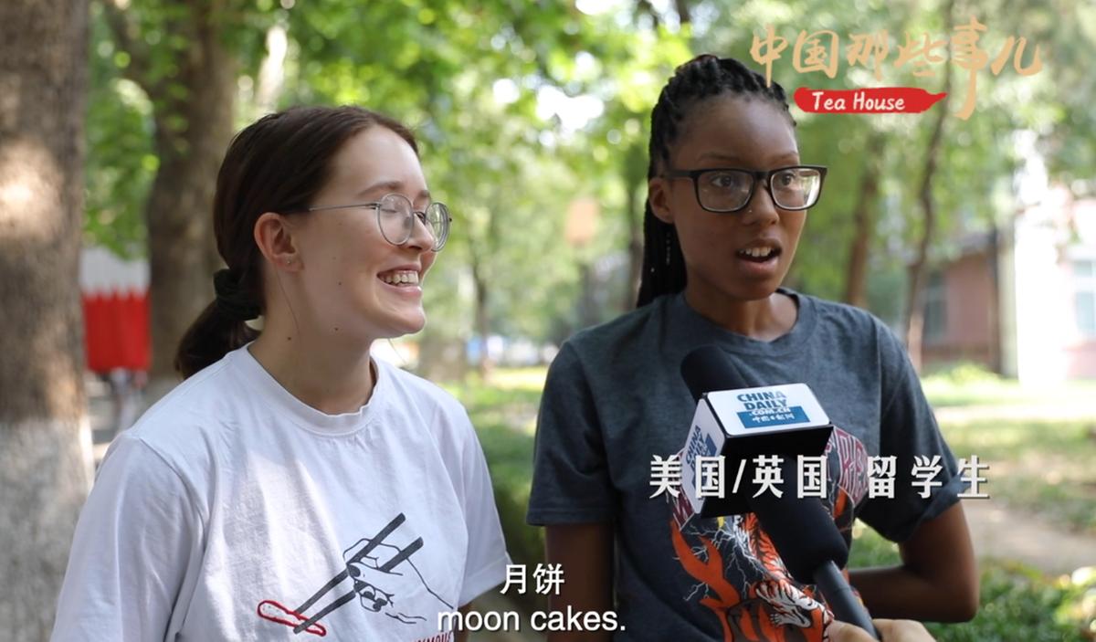 """【中国那些事儿】""""五仁月饼也好吃""""――在华外国留学生聊起了他们的月饼初印象"""