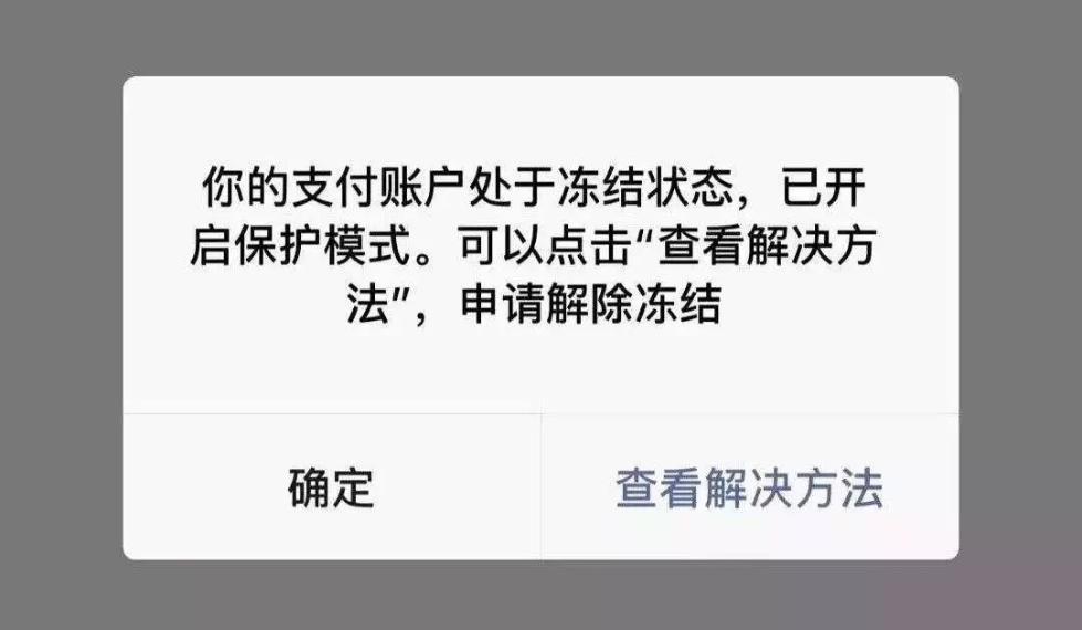 qq账号申诉人工申诉_qq申诉表_申诉qq技巧