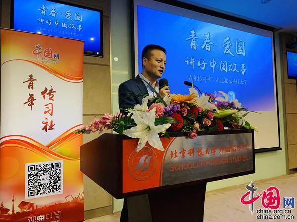 树立文化自信,言传身教讲好中国故事