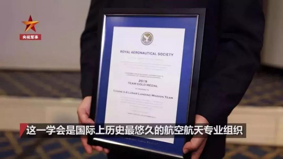《辛运快三》_153年来第一次!这一奖项颁给中国团队!