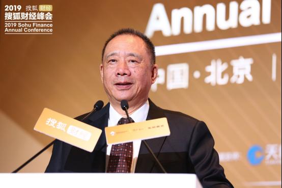 穷人怎样赚钱50岁辞职卖汤圆 三全老板在搜狐财经峰会分享他