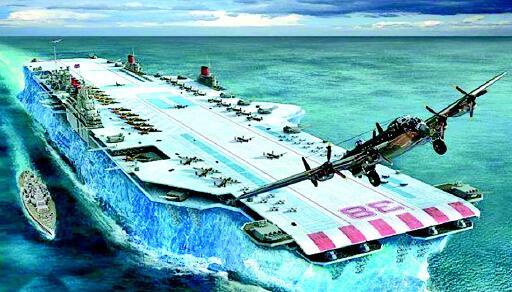 """二戰期間,英國人差點造出""""冰航母"""".jpg"""
