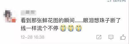 """怎么赚钱致富:北京遇害女医生悼念点照片让人飙泪 大家都在找""""杨医生的同事"""""""