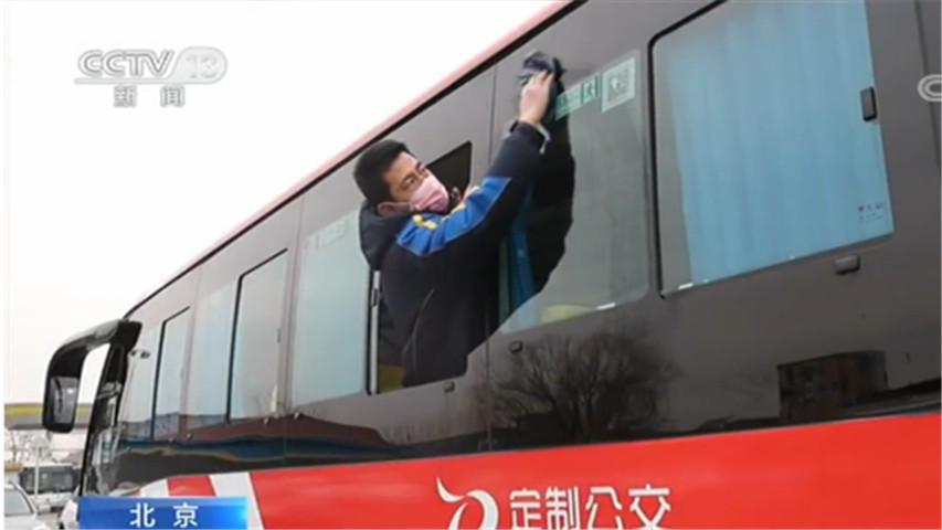 """这个时间内享受6折优惠!北京近200条""""定制公交""""线上预售_新闻频道_硬汉资源网"""