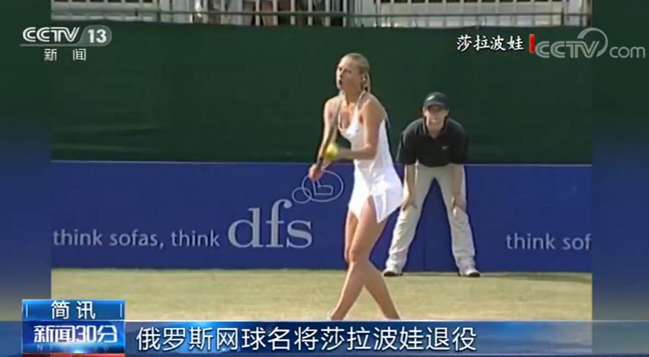 俄罗斯32岁网球名将退役 曾五次捧起大满贯奖杯_新闻频道_硬汉资源网