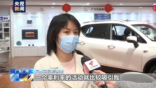 汽车消费市场逐渐回暖 广东、湖南、杭州等地促销显成效_新闻频道_硬汉资源网