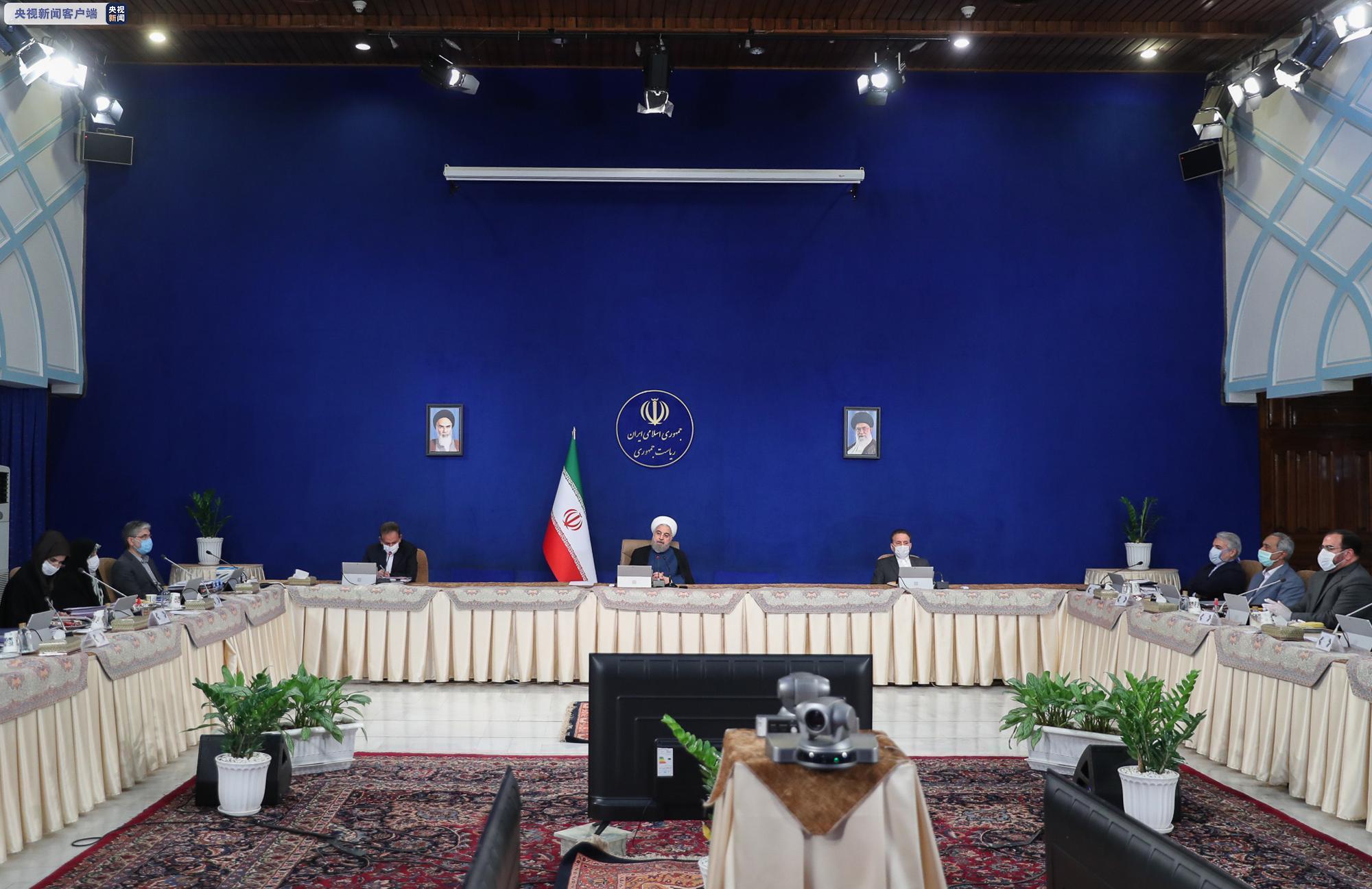 百事注册:伊朗总统:美国若采取任