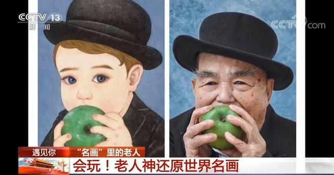 """恒行注册:神还原世界名画火遍全网 """"80、90后"""""""