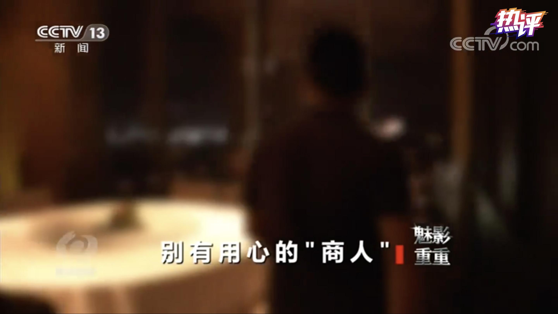 """百事注册:斩断台湾间谍的黑手 """"台独"""""""