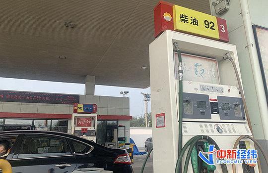 菲娱娱乐:国内油价或七连涨:春节后首调上涨预
