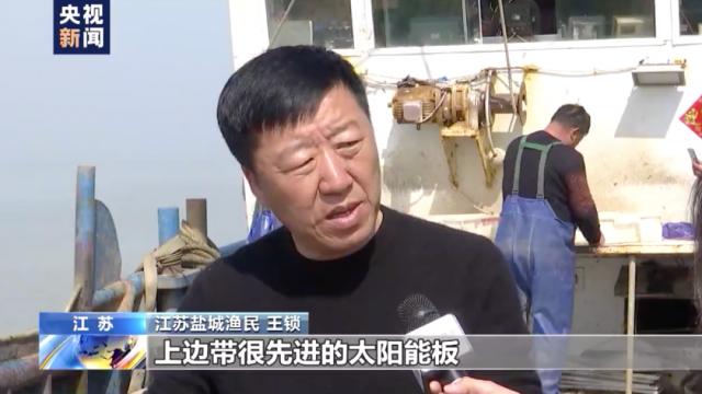 百事娱乐:渔民出海捕鱼捞到不明物体,大