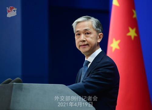 菲娱娱乐:外交部就美日领导人联合声明涉华内容