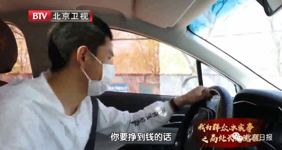 """""""送外卖""""副处长又转战网约车!司机这番话让他惊了..."""