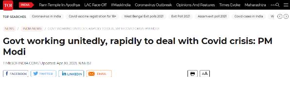 """莫迪开会大谈""""政府团结一致迅速行动抗疫"""",印度网友一顿激烈讽刺!"""