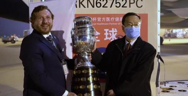 南美洲足联接收中国捐赠新冠疫苗