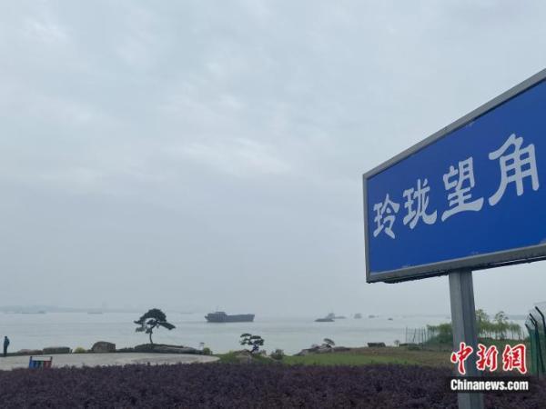 【续写更多春天的故事 走进经济新区国家级特区】站在这里,看南京江北新区最美滨江岸线