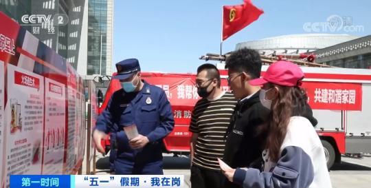 """【""""五一""""假期·我在岗】安全不放假 内蒙古消防全力保障假期安全"""