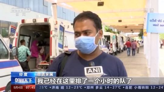 """外媒:疫情下的印度医院似""""围城"""" 外面的人想进去,里面的人想出来"""