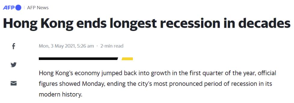 外媒:香港经济迎来转折 第一季度增速创十一年新高