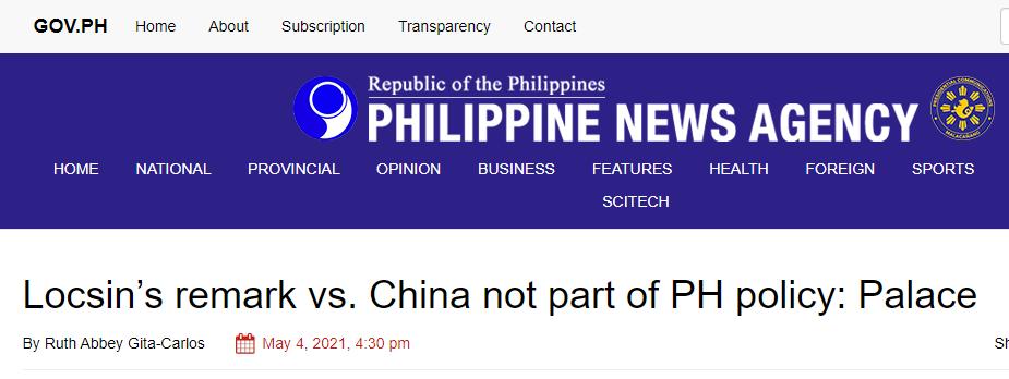 菲律宾总统府:外长已向中国大使致歉 他当时头脑发热
