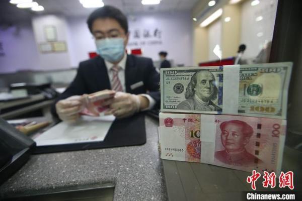 外汇局:截至4月末中国外汇储备规模为31982亿美元