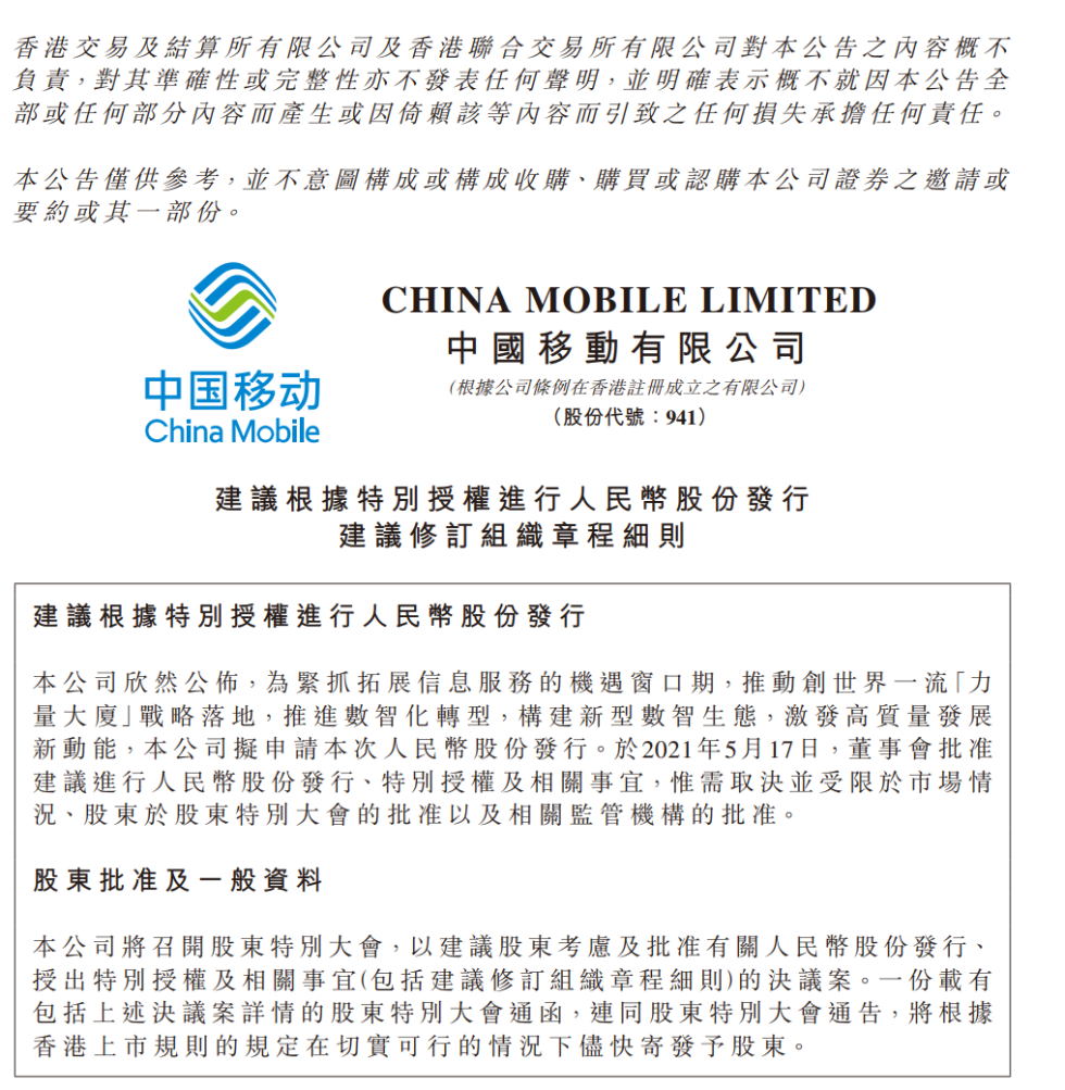 中国移动公司董�%_国内时讯:全国县级以上城区,基本实现5G覆盖!这个时间点,中国...