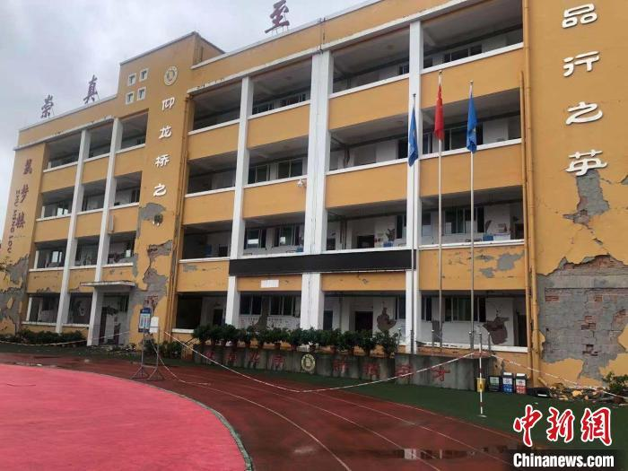 四川教育厅:泸县地震灾区全面排查判定保证校舍没危险后才可以复课