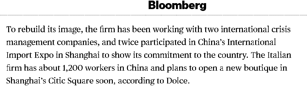 """那个在中国把自己""""作死""""的品牌 在华销量反弹了"""