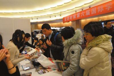 第六届优质国际学校联展 家长热情点燃冬日北京
