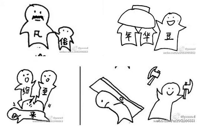"""成都""""漫画爸爸""""爆红网络 引发新一轮猜成语热潮"""