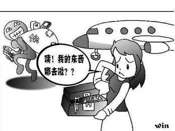 男子五旬弃妻娶24岁保姆 古稀被赶出门悔不当初(图)